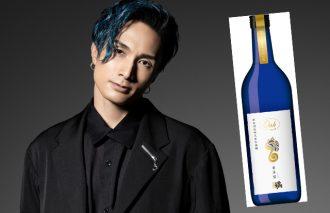 橘ケンチ(EXILE)×日本酒界の革命蔵・新政のコラボ日本酒〈亜麻猫橘〉が完成