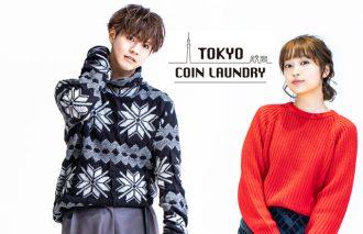 片寄涼太が主演する青春ラブコメディドラマ『TOKYO COIN LAUNDRY』が「GYAO!」での無料配信