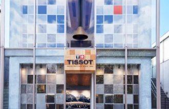 165年以上の歴史を刻むウォッチメーカー <TISSOT> がコンセプトストアを東京・代官山に