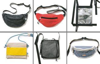 春トレンド・ミニバッグを人と差が出る異素材アイテムで揃えました