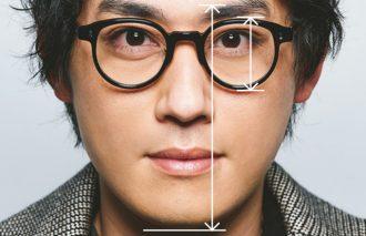 プロに学ぶメガネのフィッティング!! 目と眉と顔の最適バランス