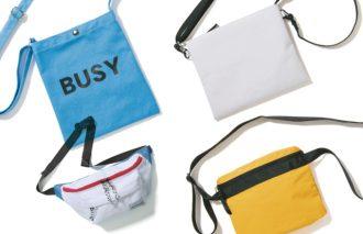 手が届きやすいコスパブランドと、こなれた雑貨屋のミニバッグが買いだ!