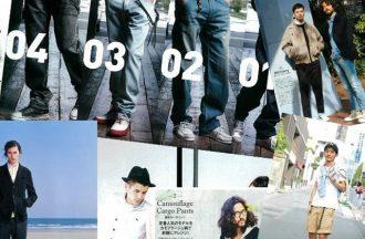 祝『令和』 平成のファッショントレンドを振り返る【2009年】