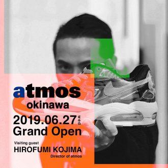 九州・沖縄地方でも屈指の商品展開数を誇る店舗として『 atmos  OKINAWA』がOPEN