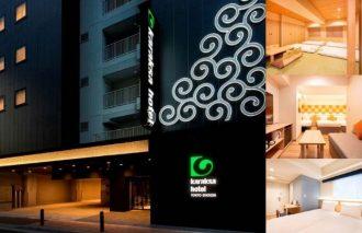 夏の旅行シーズンに向けて!からくさホテルズ「からくさホテル TOKYO STATION」開業!JR東京駅から徒歩5分