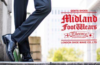 英国のトラッドマインドを投影した革靴が納得プライスで手にできる