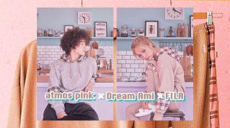 【atmos pink × Dream Ami × FILA】 トリプルコラボレーションアイテムを発売!