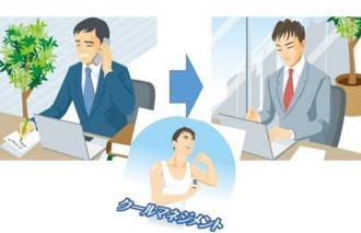 """朝の""""クールマネジメント""""で生産性向上!! 清涼感のある制汗剤で満員電車通勤のストレスを軽減!"""
