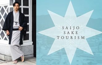 橘ケンチ(EXILE)による『HASHIWATASHI』広島施策!! ガイド小冊子『SAIJO SAKE TOURISM』が完成!