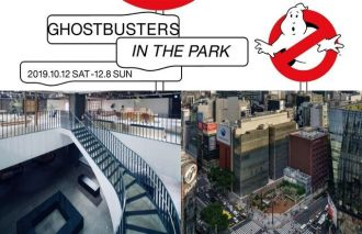 【#011 GHOSTBUSTERS IN THE PARK Ginza Sony Park】で新たに出会う『ゴーストバスターズ』公開35周年の魅力