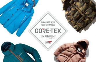 一着は持っておくべき高機能ダウン! 本当にいいものを持ちたい人にオススメ GORE-TEX INFINIUMTM WINDSTOPPER® プロダクトの人気ブランドアイテム4選
