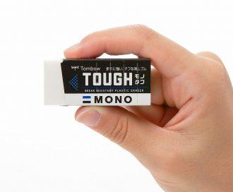 ゴシゴシ消しても折れ・裂けにくい 約8倍強度の消しゴム 猛勉強に負けない強さの「モノタフ」