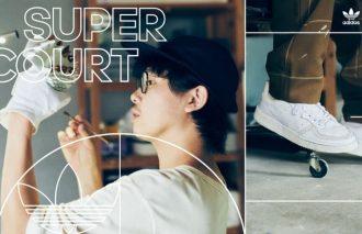 刻め、今のジブンを。<アディダスオリジナルス>から伝統のホワイトレザースニーカーに新ラインナップ『SUPERCOURT』登場。