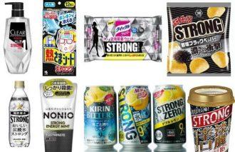 2019年も大ブームとなった 「ストロング系」アイテム! チューハイに続き、日本酒やケアアイテムなどが続々と!!