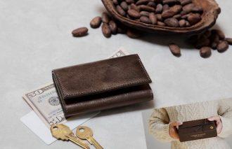 職人こだわりの革製品を取り揃えたブランド<土屋鞄製造所>がチョコレートギフトのようなキーケースを特別限定発売
