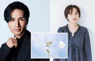 福井嶺北のそばの魅力を収めたフリーペーパー『ふくいとそば。』―高橋愛や橘ケンチ(EXILE)のインタビューも掲載―