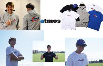 Jリーグ『FC東京』とスニーカーカルチャーを世界に向けて発信し続けるショップ<atmos>がコラボ