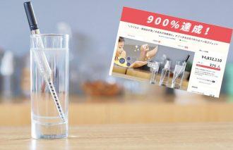 自宅で除菌効果の高いオゾン水を生成し、[感染症対策]できるペン型ガジェット『Water Magician』