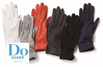 抗ウイルス素材で毎日の暮らしを守る『Doガード・抗ウイルス手袋』