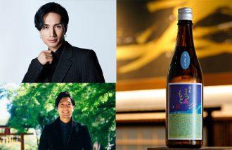 【橘ケンチ(EXILE)×松本酒造コラボ】日本の心に灯をともす至高の酒〈守破離橘2019-2020〉