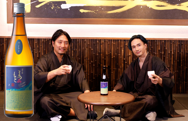 橘ケンチ(EXILE)自身リモートとして初となる 『守破離橘オンラインの会』─日本酒へのアツい想いを届ける─